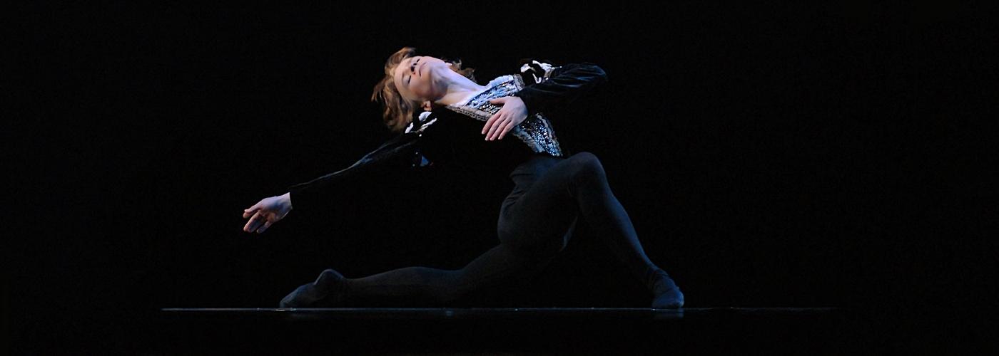 Photo of Daniil Simkin performing