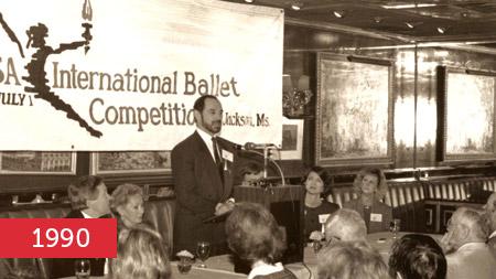 USAIBC 1990