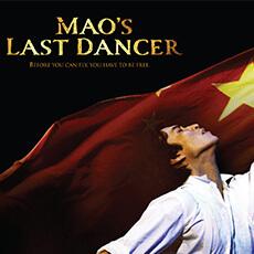 Movie poster for Mao's Last Dancer
